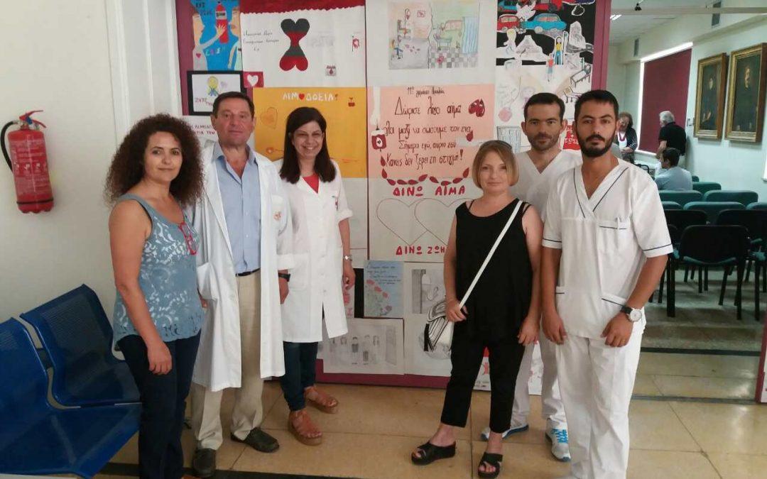 14 Ιουνίου, Παγκόσμια Ημέρα Εθελοντή Αιμοδότη