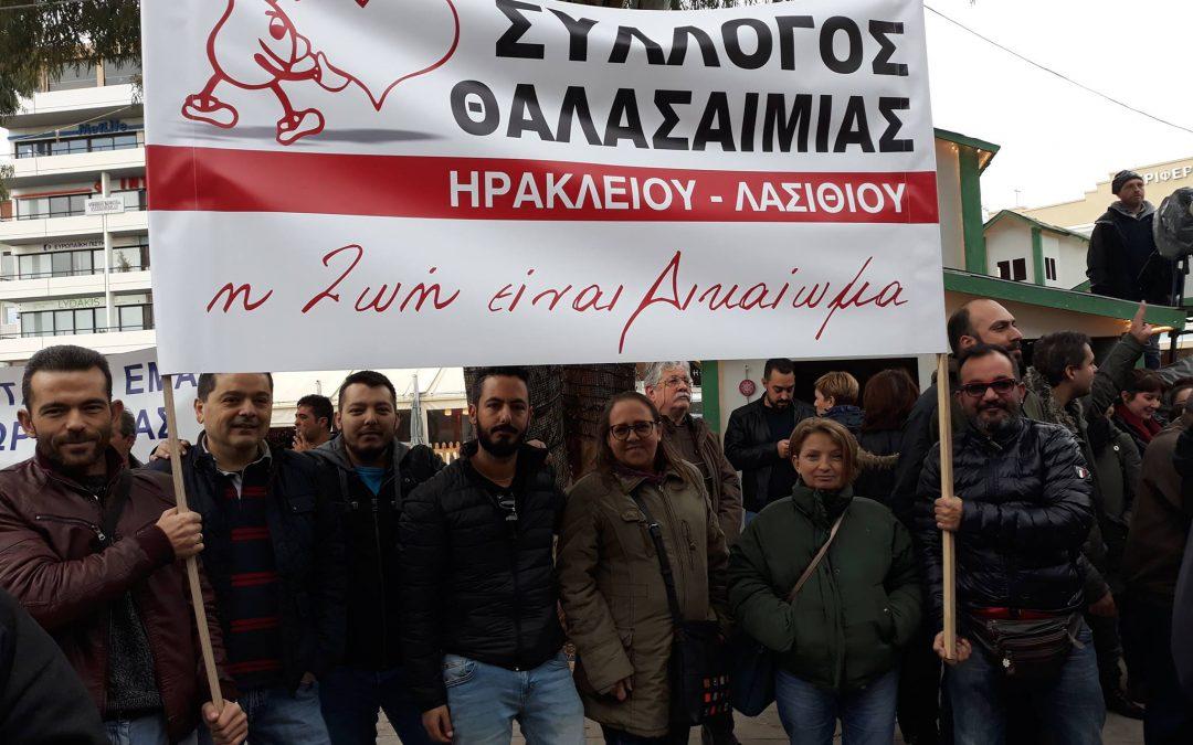 Με επιτυχία πραγματοποιήθηκε το Παν-αναπηρικό συλλαλητήριο στο Ηράκλειο Κρήτης.