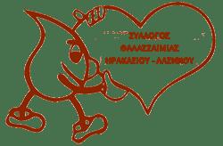 Οδηγίες από το Βαγγέλη Κληρονόμο Διευθυντή της Μονάδας Θαλασσαιμιας στο Βενζέλειο σε περίπτωση εμφάνισης πυρετού.